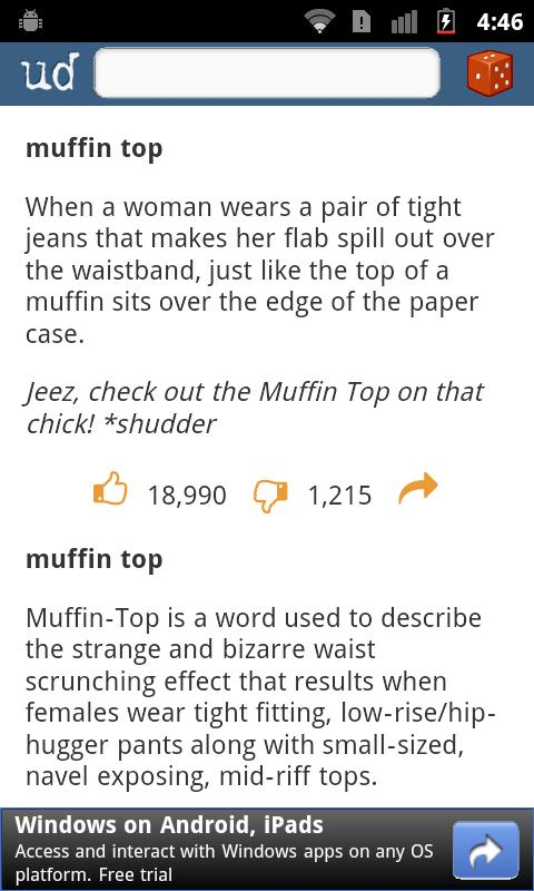 What does omm mean urban dictionary
