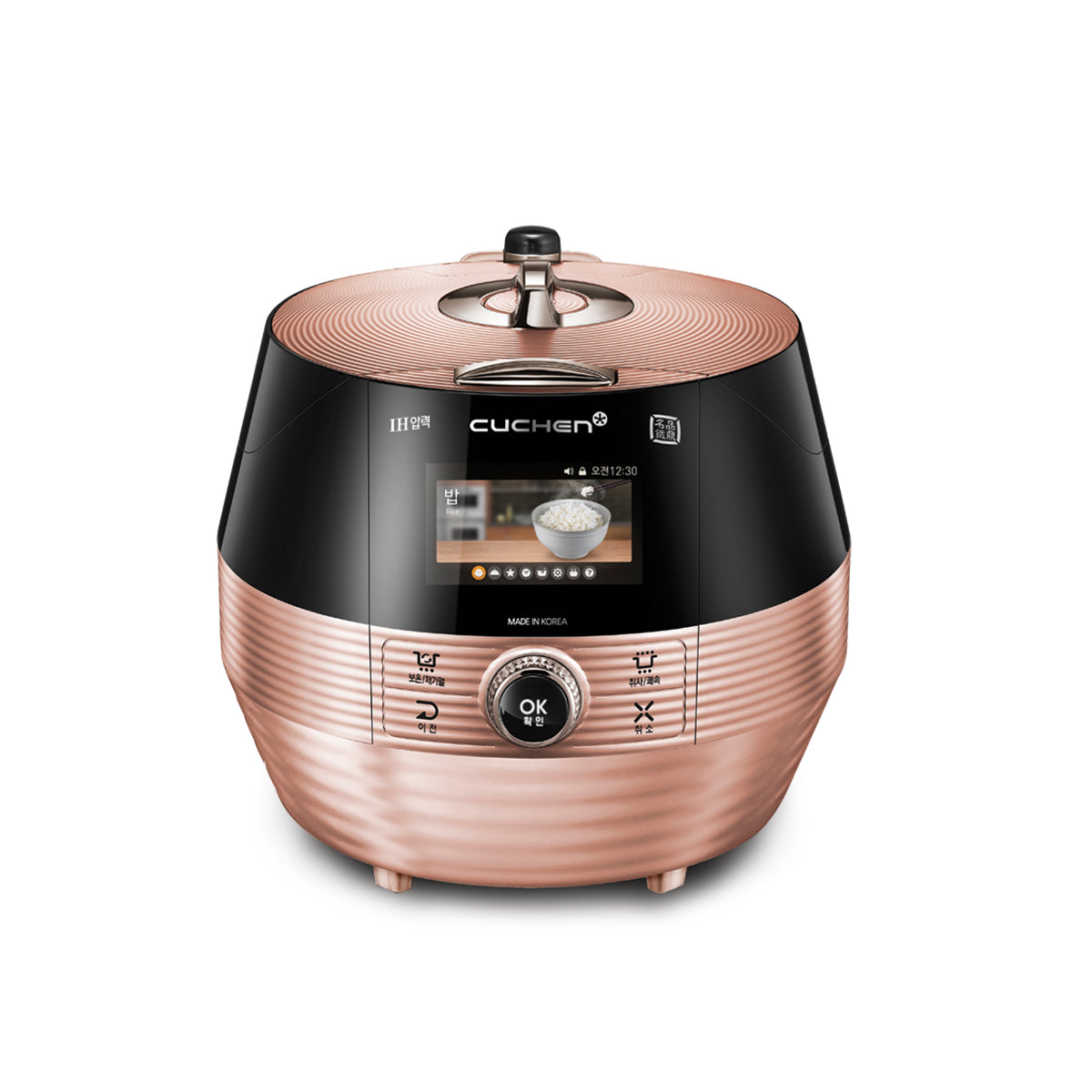 Pc rice cooker pc522 manual